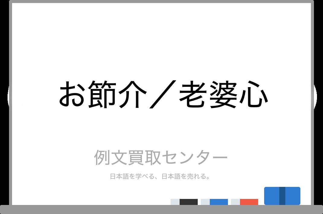思う 意味 つくづく 【「強請る」←どう読んでた?】日本語って難しいとつくづく思うつぶやき10選